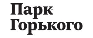 partner-2015-gorkypark