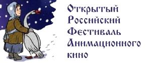 partner-2015-suzdal
