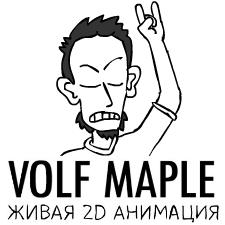 partner-2015-volfmaple